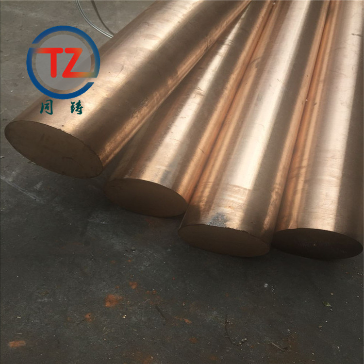 TONGZHU Hợp kim Đồng đúc kim loại màu: cung cấp C97800 hợp kim đồng C97800 ống đồng ống tay áo đồng