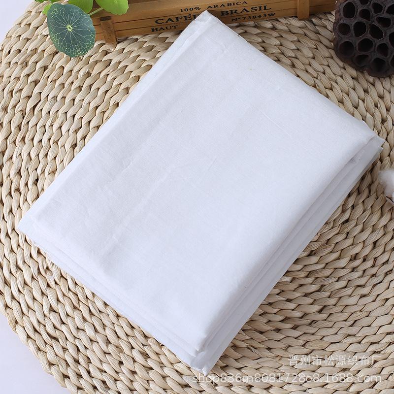 SONGYUAN Vải mộc sợi hoá học Vải polyester nguyên chất màu xám vải Trắng vải T45 * 45 * 96 * 72 vải