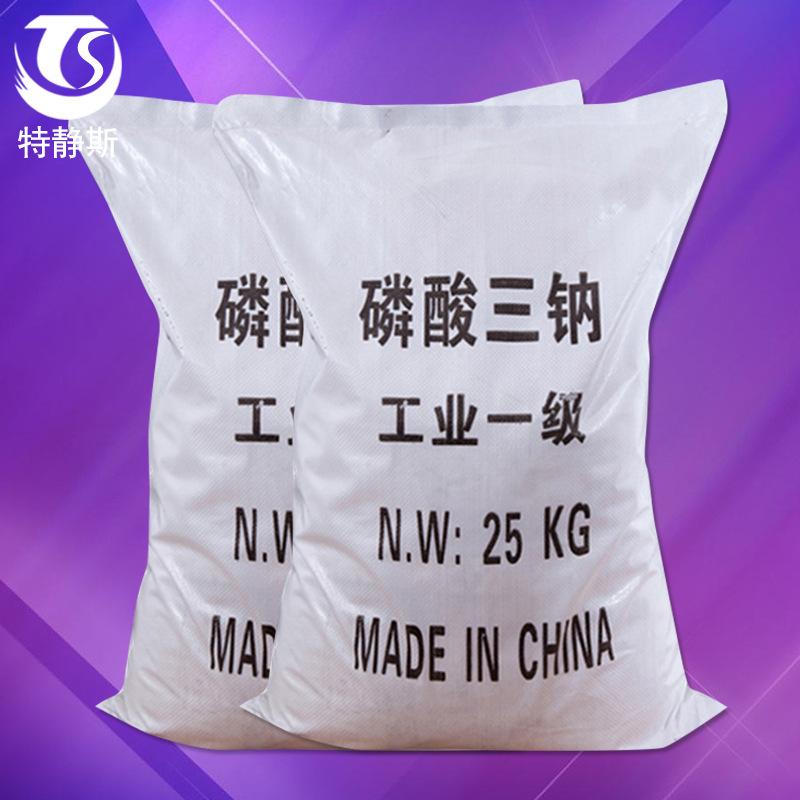 TEJINGSI Muối vô cơ / muối khoáng [Trisodium phosphate] nhà sản xuất bán 98% trisodium phosphate hạt