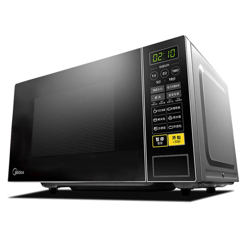 Midea Lò vi sóng, lò nướng / Midea M1-L213C microwave oven smart 21L mini turntable multi-function h