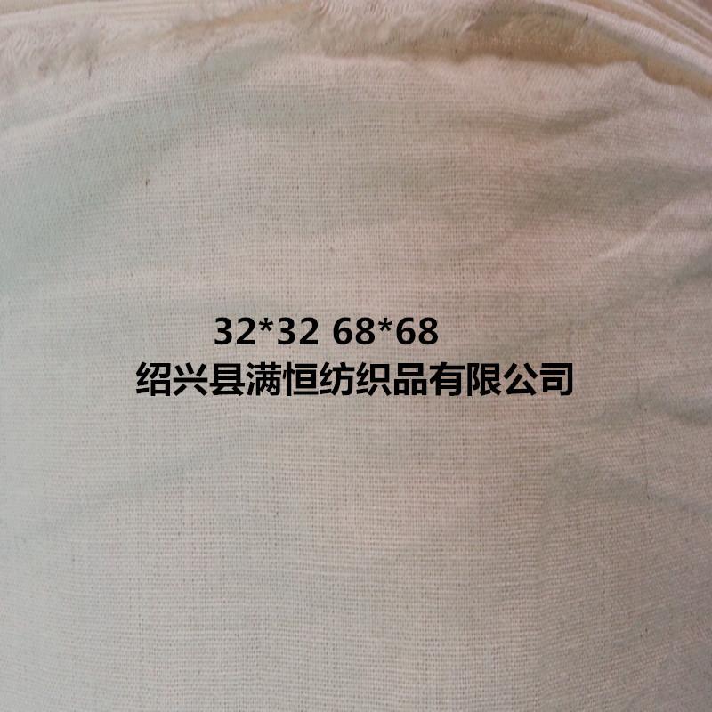 vải mộc Đối với cổ phiếu 32 * 32 68 * 68 63 inch vải cotton màu xám tiêu chuẩn vải màu xám vải