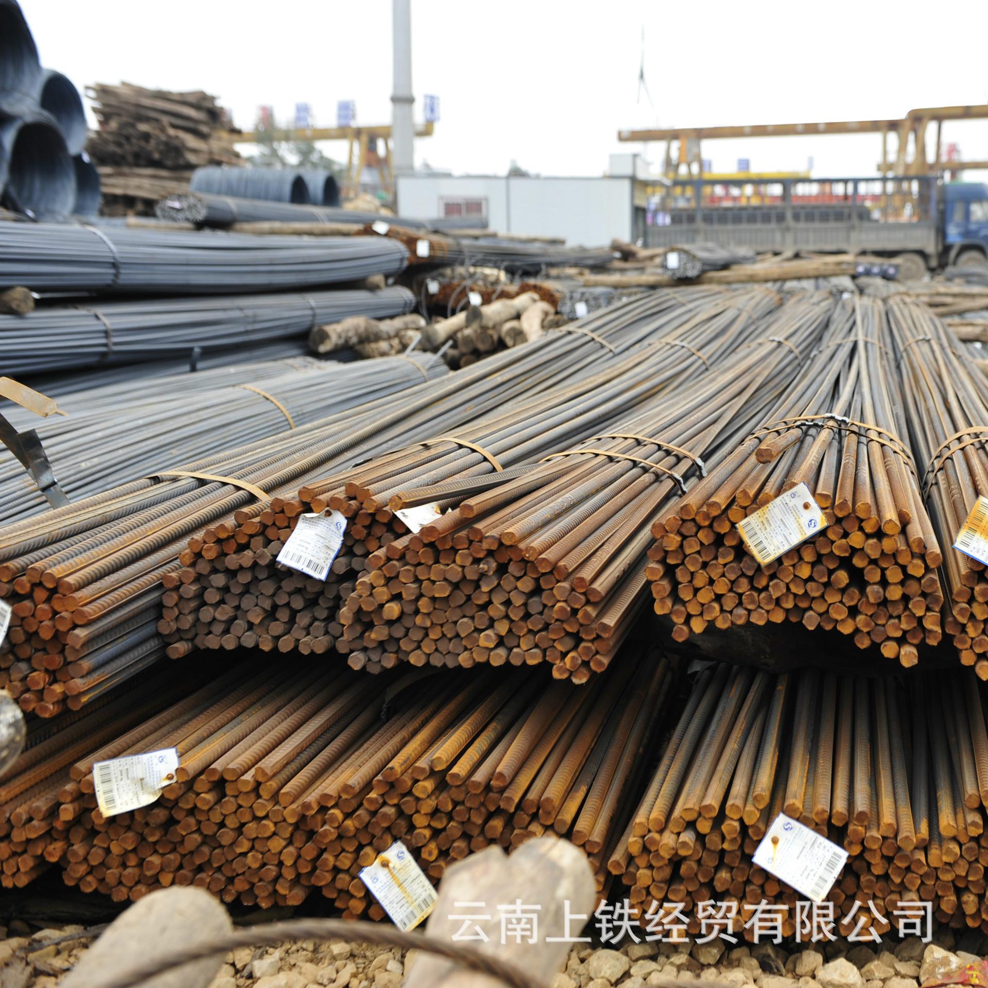 Thép gân Vân Nam Côn Minh Thương Thương Thép nhà sản xuất thép cây chất lượng cao bán hàng trực tiếp