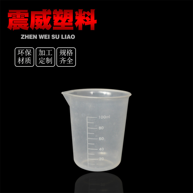 Dụng cụ cho phòng thí nghiệm , cốc đo lường bằng nhựa .