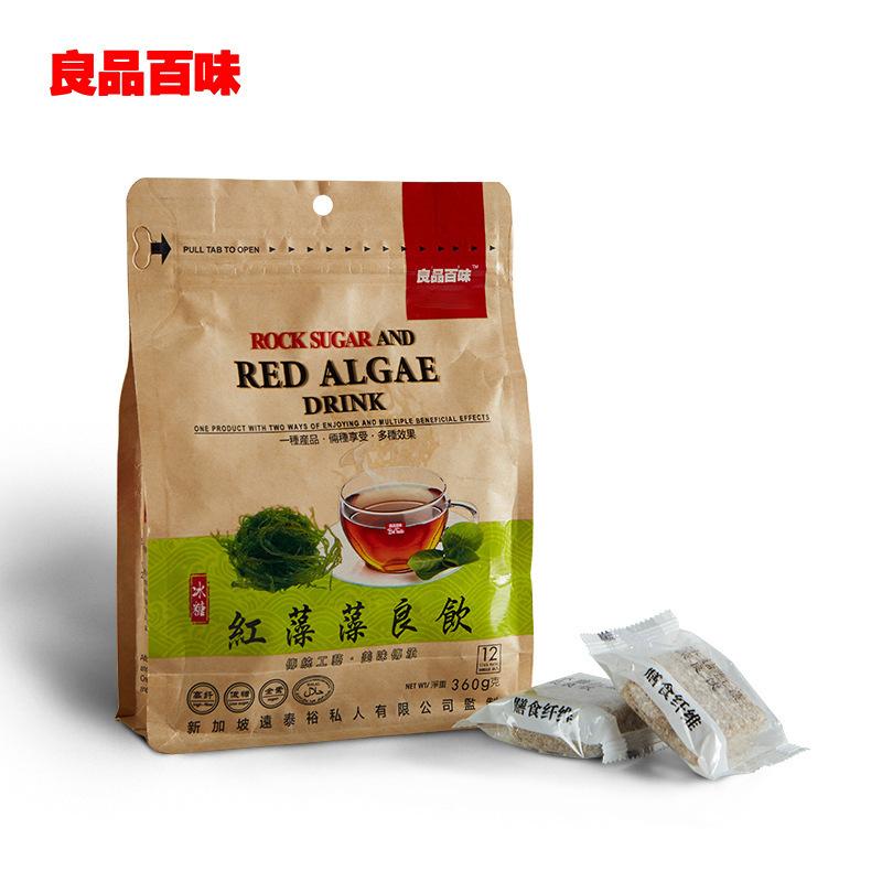 Bột tảo đỏ Tơ khô loại trà hòa tan .