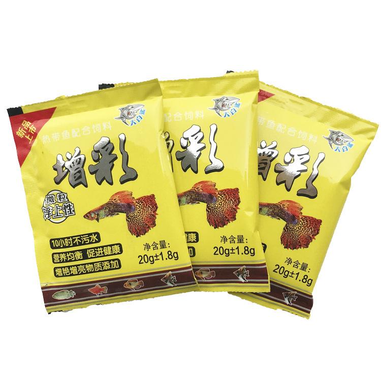 Thức ăn cho cá Great White Shark Coloring Micro-Grain Thực phẩm cá nhỏ Fengwei Thức ăn cho cá nhiệt