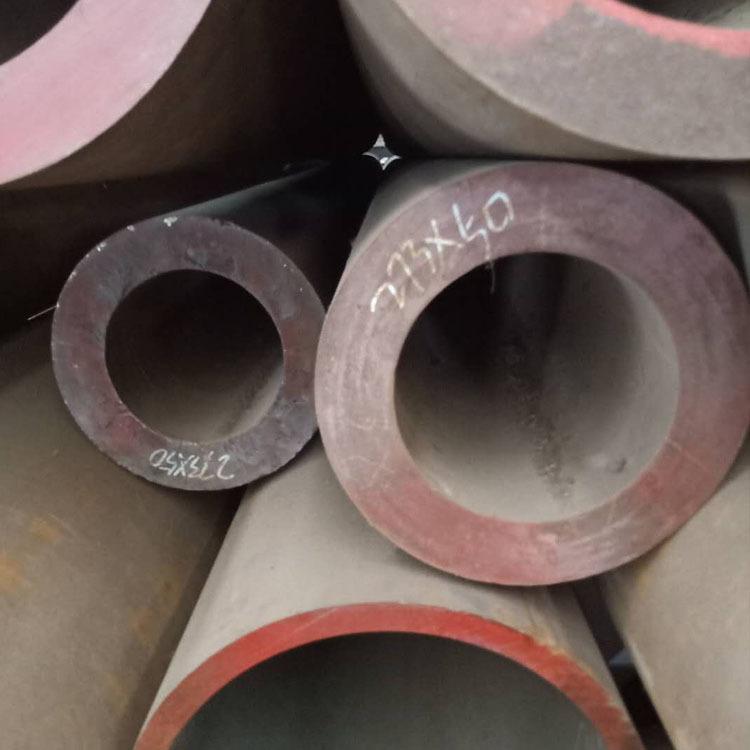 ống thép liền mạch ống hợp kim dày cấu trúc ống thép liền  45 #