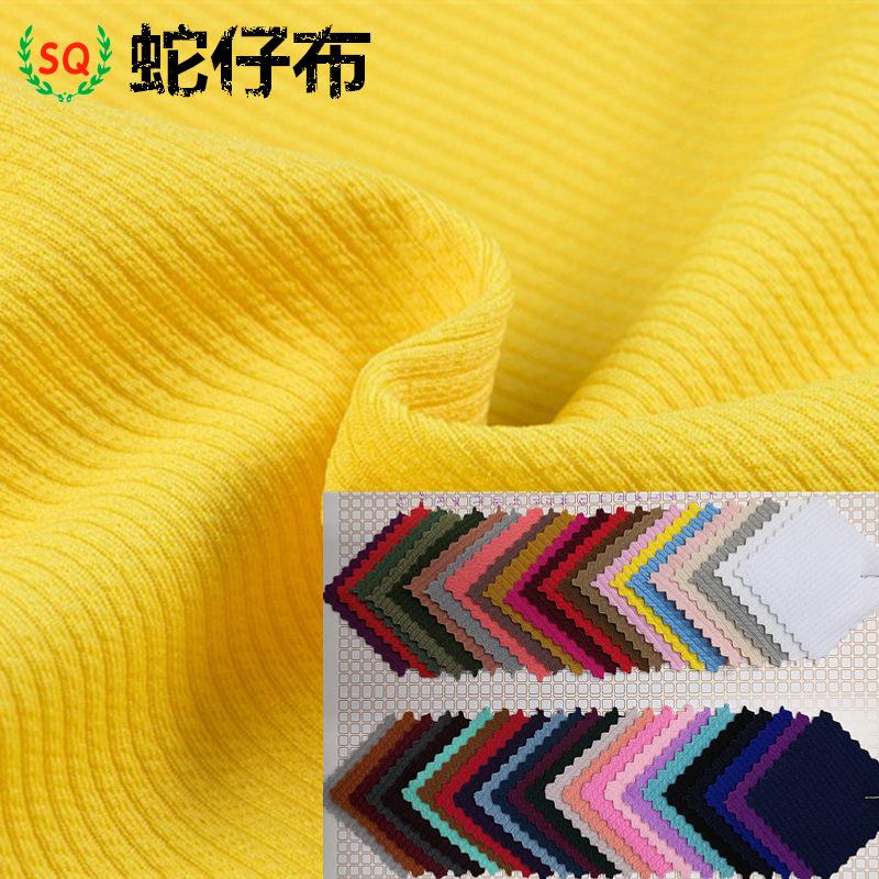 Vải dệt kim 250g vải rắn bong bóng thẳng bong bóng vải jacquard quần áo bơi nữ vải polyester