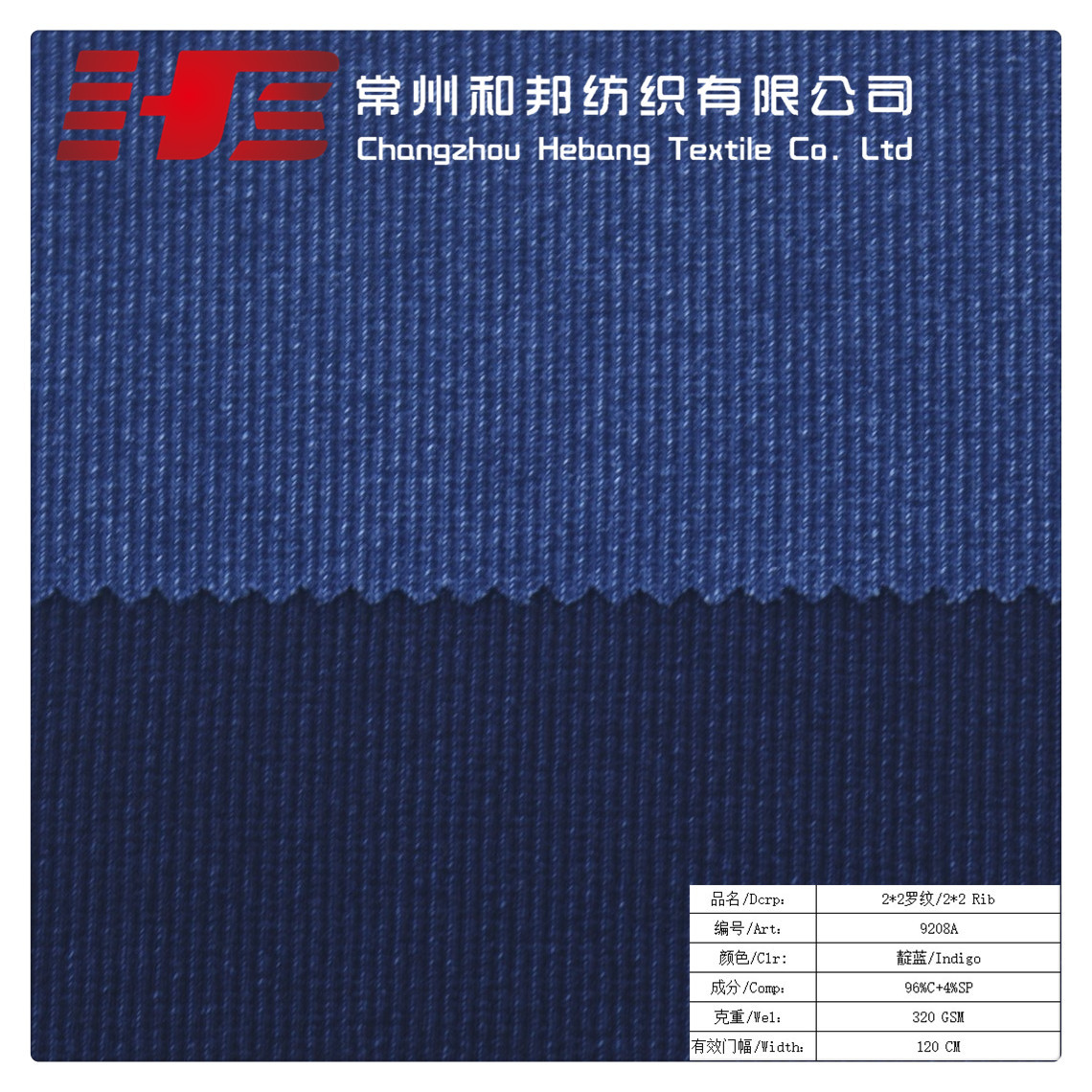 HEBANG Vải Rib bo Vải dệt kim giống như vải denim liên kết đặc biệt Terry áo có dây vải chéo vải ché
