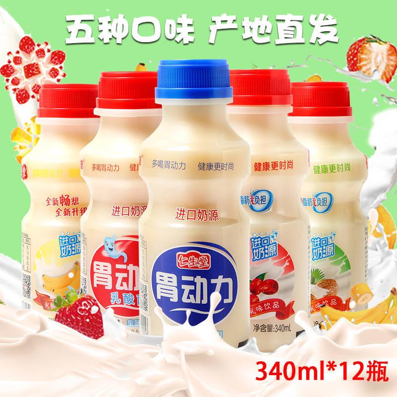 sữa chua trẻ em lên men Vi khuẩn axit lactic