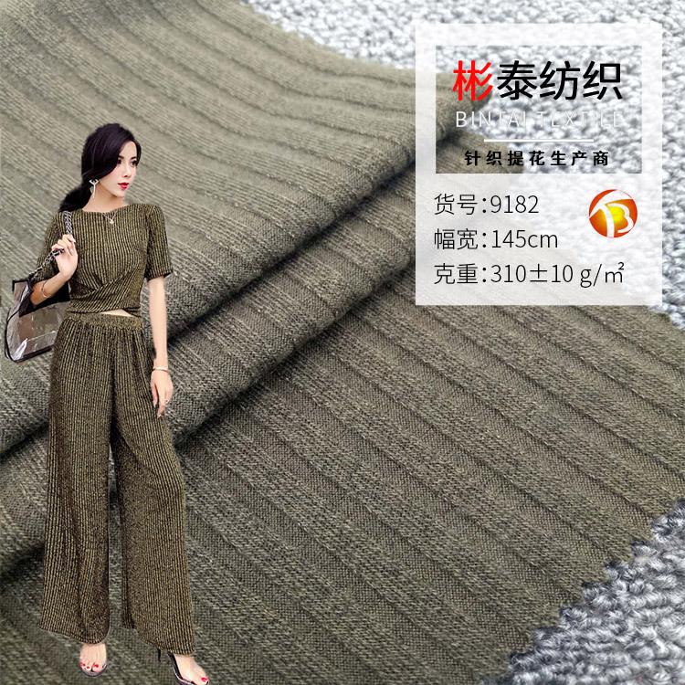 BINTAI Vải Rib bo Thời trang bùng nổ sườn đàn hồi vải sọc dải vải 7 * 6 vải polyester sọc vải dệt ki