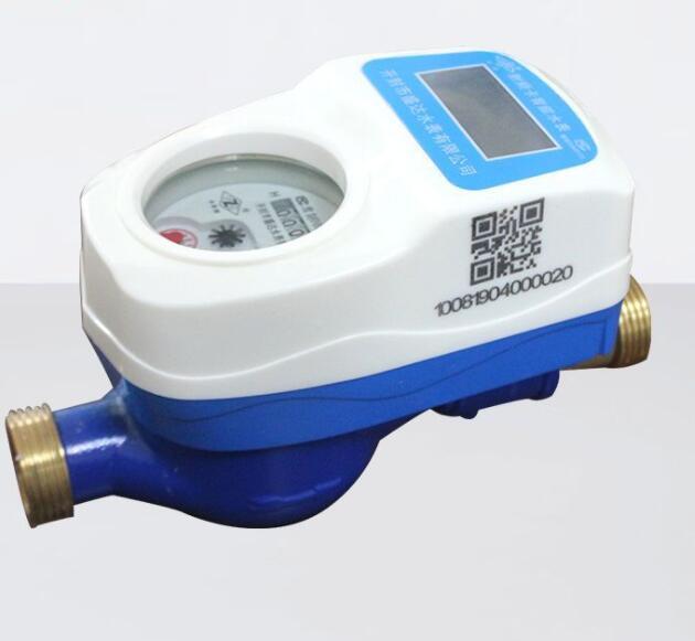 Đồng hồ nước DN15 Bluetooth trả phí quẹt thẻ thông minh