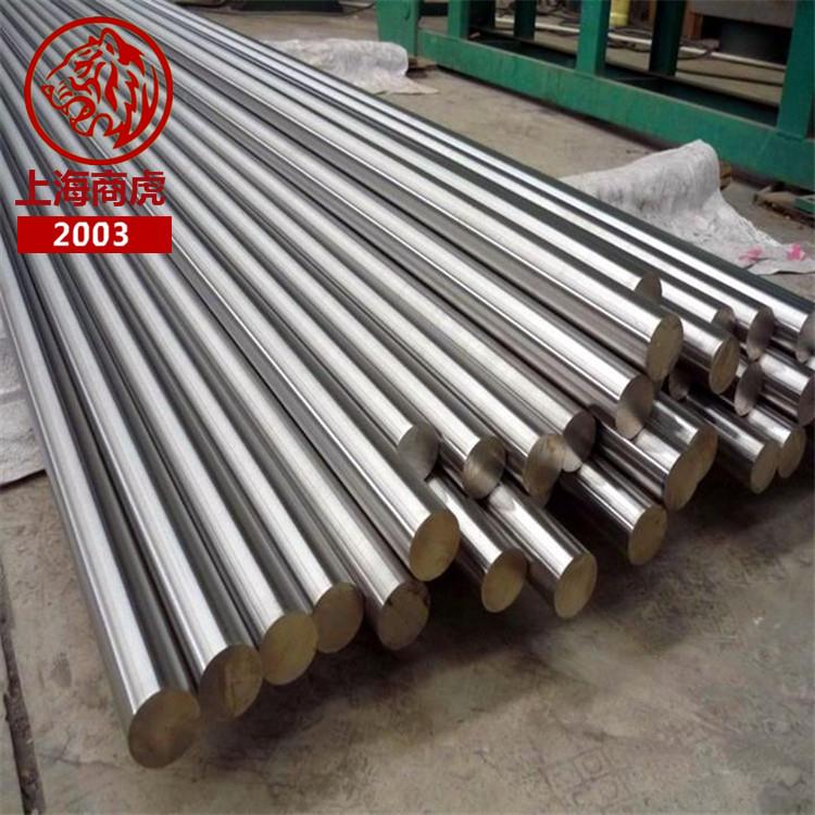 Hợp kim Thượng Hải Thượng Hải: Sản xuất hợp kim từ mềm không gỉ 1J117 hợp kim sắt 1J117