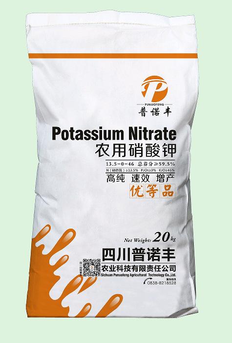 PUNUOFENG Bán buôn phân bón hóa học Phân bón hợp chất kali nitro hòa tan hoàn toàn Phân bón lá 13,5-