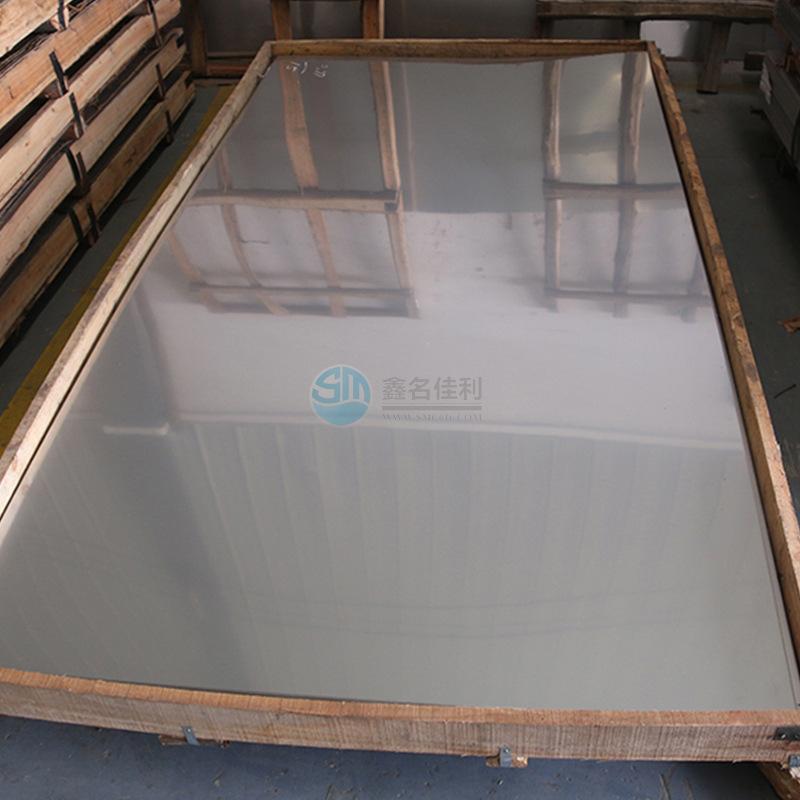 HONGWANG Vật liệu kim loại Tấm thép không gỉ 201 chính thống 201 tấm thép không gỉ giá Phật Sơn 201