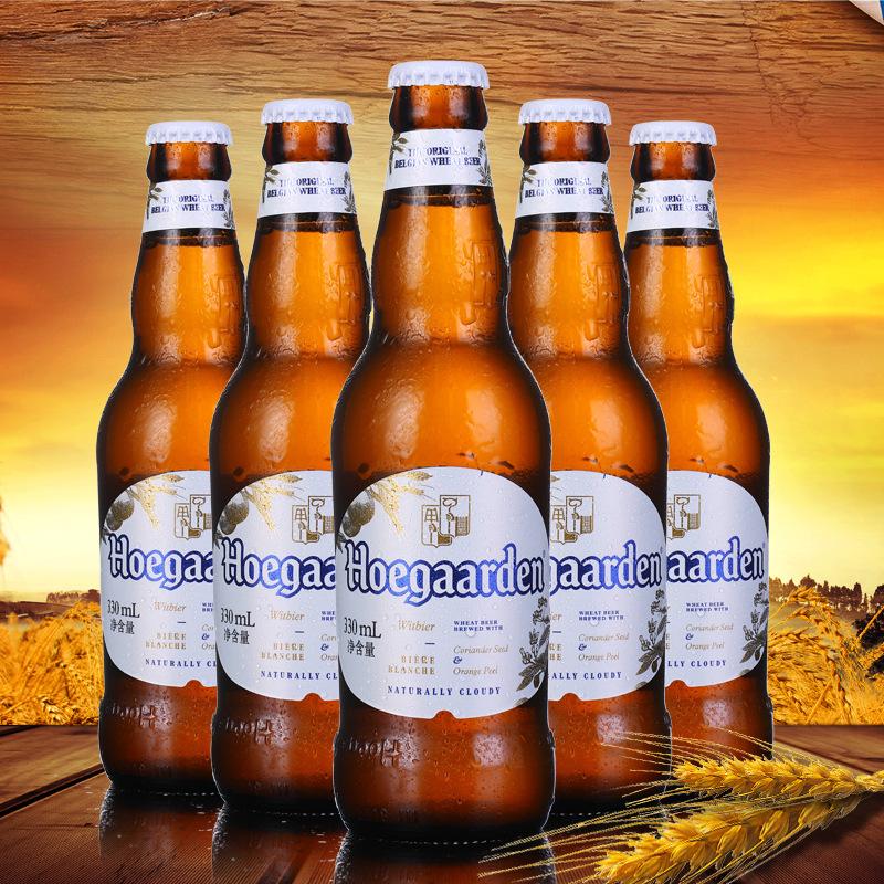Hoegaarden NLSX bia Bia trắng Hoegaarden Fujia hương vị Bỉ bia Fujia craft 330ml * 24 chai đầy đủ