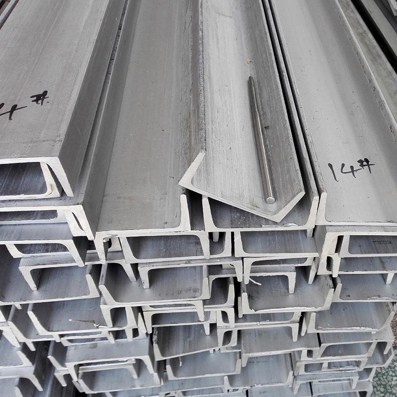 XIANGSHENGYUAN Thép chữ U Nhà máy trực tiếp tiêu chuẩn quốc gia thép không gỉ chịu nhiệt độ cao kênh