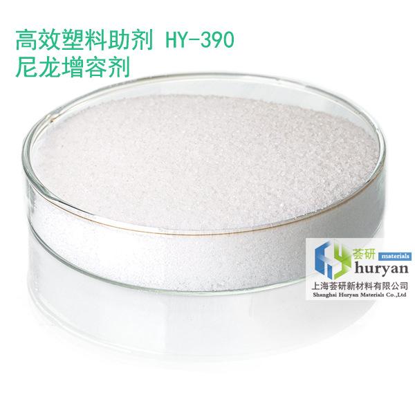 HUIYAN Chất phụ gia tổng hợp Sợi tổng hợp phụ trợ sửa đổi mới Sản phẩm nylon phụ trợ nhựa tổng hợp H