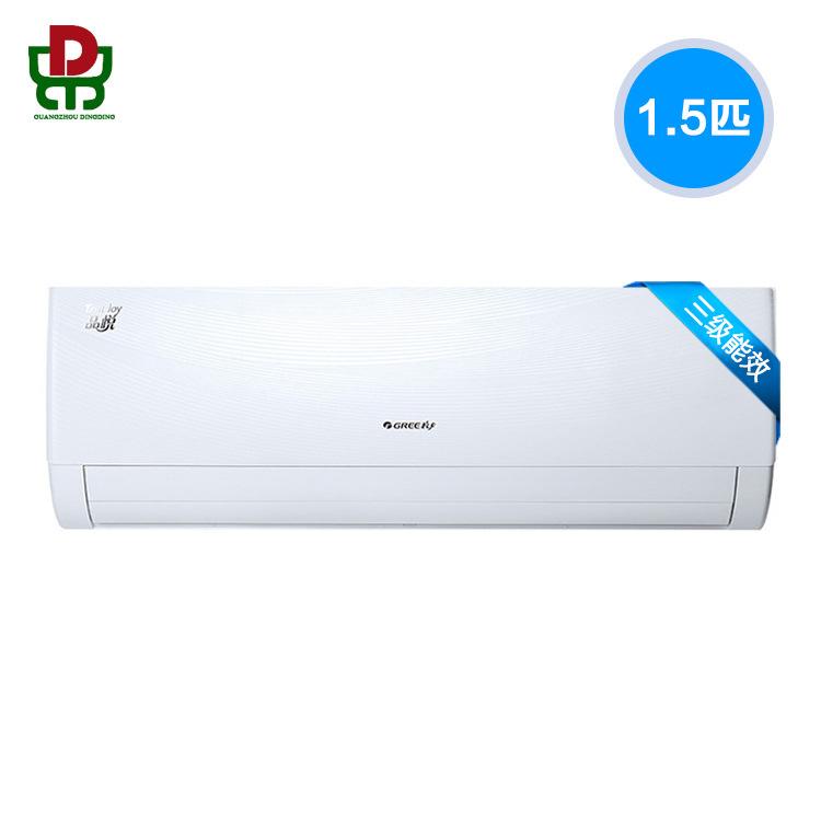 Gree Điều hòa, máy lạnh / Gree Pin Yue Điều hòa nhiệt độ cố định 1,5 tốc độ và làm mát điều hòa khôn