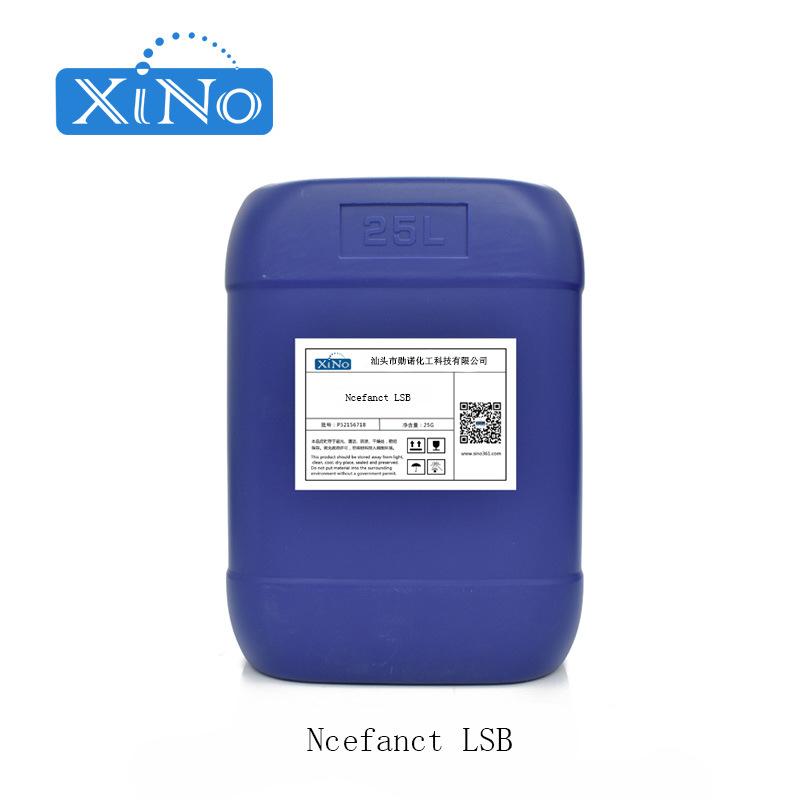 XUNNUO Thị trường nguyên liệu hoá chất Mỹ phẩm Hóa chất Nguyên liệu LSB Lauryl Amidopropyl Hydroxysu