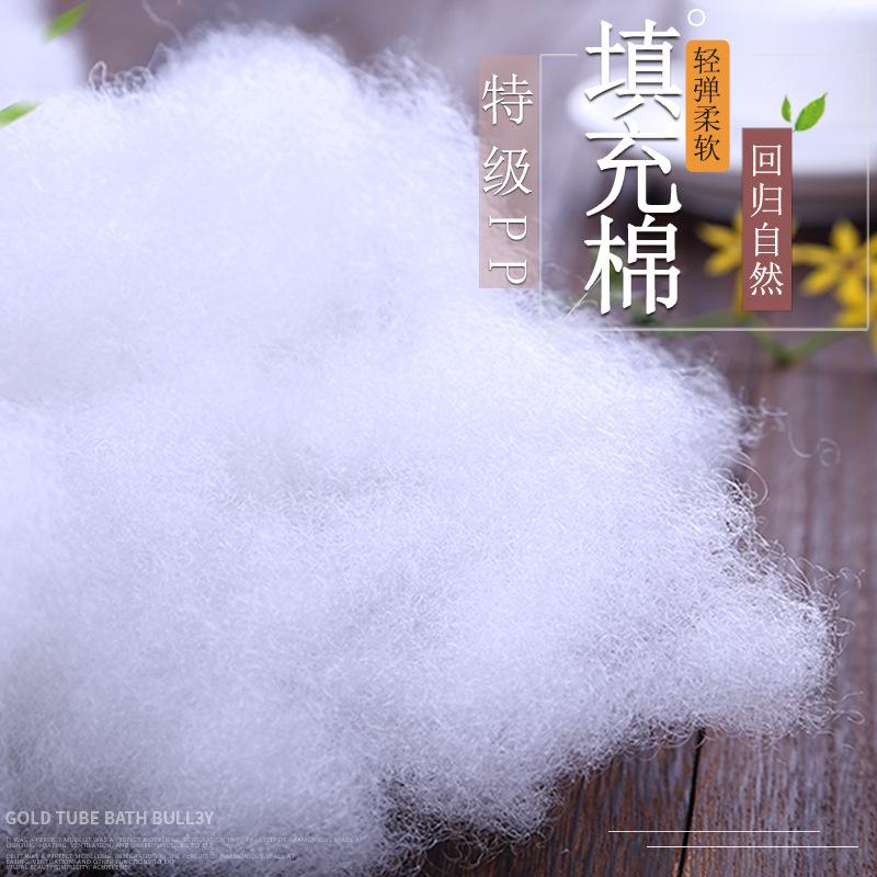 ZEXI Vật liệu lót may mặc Bông đàn hồi bông cao cấp bông nhồi bông nhồi bông ba chiều pp bông cotton
