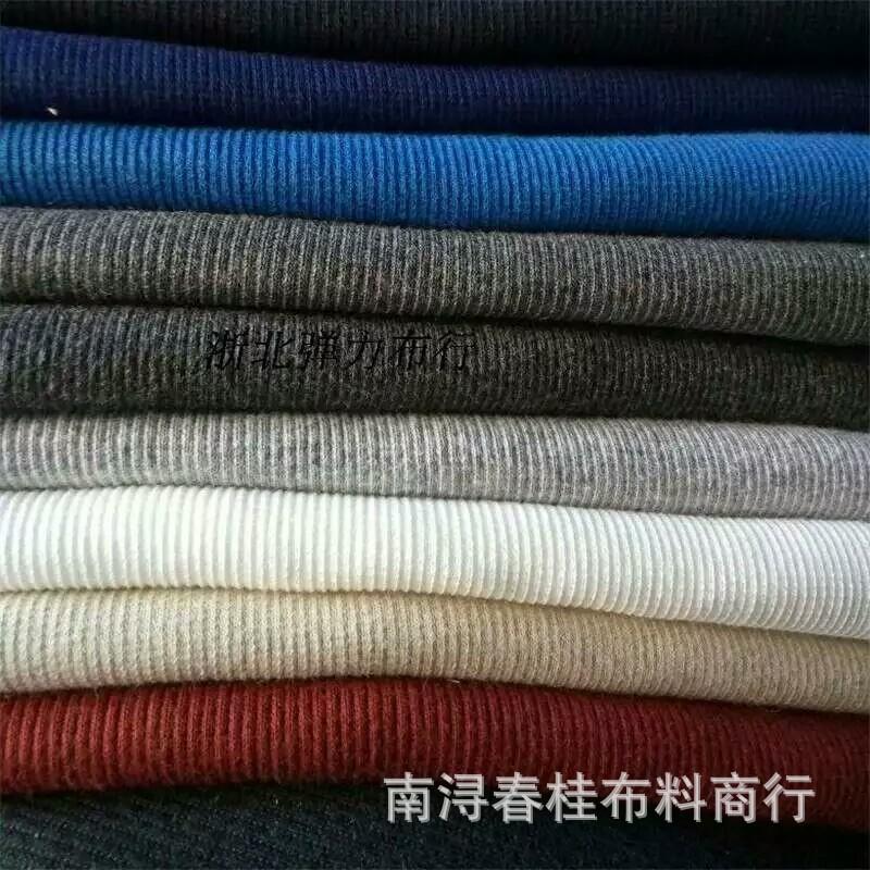 CHUNGUI Vải Rib bo Cotton 26s spandex sườn vải 26S căng sợi vải 26s polyester 40D sườn vải cổ áo còn