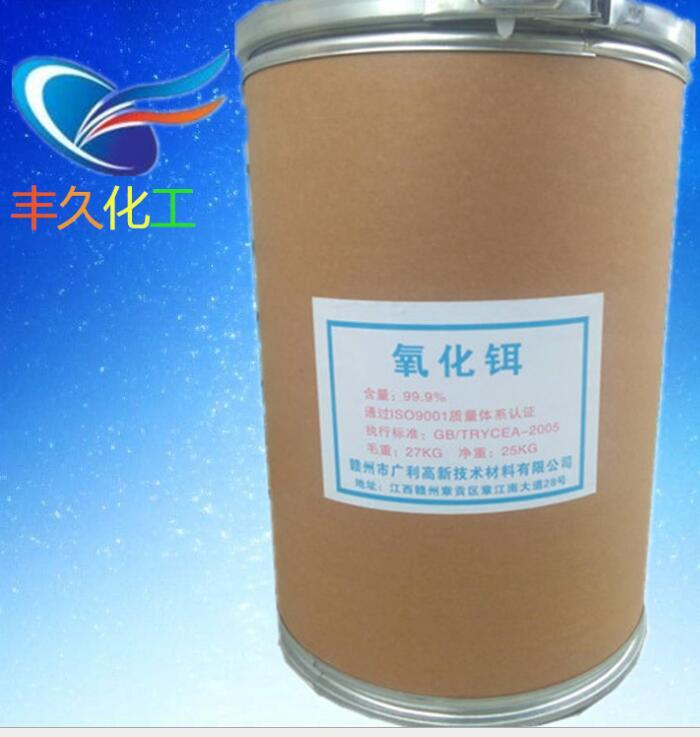 Ôxít Nhà sản xuất oxit erbi ôxít kim loại đất hiếm nano erbi ôxít erbi ôxít cao hàm lượng 99.9