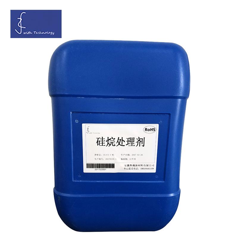 SIDAI Chất phụ gia chế biến kim loại Thép carbon, các bộ phận nổ gang, tiền xử lý điện di, silan, hỗ