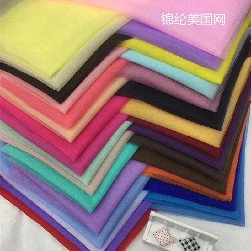 SANFA Vải lưới Mỹ vải tuyn mã hóa sợi mềm bốn góc váy Thụy Sĩ lưới TUTU
