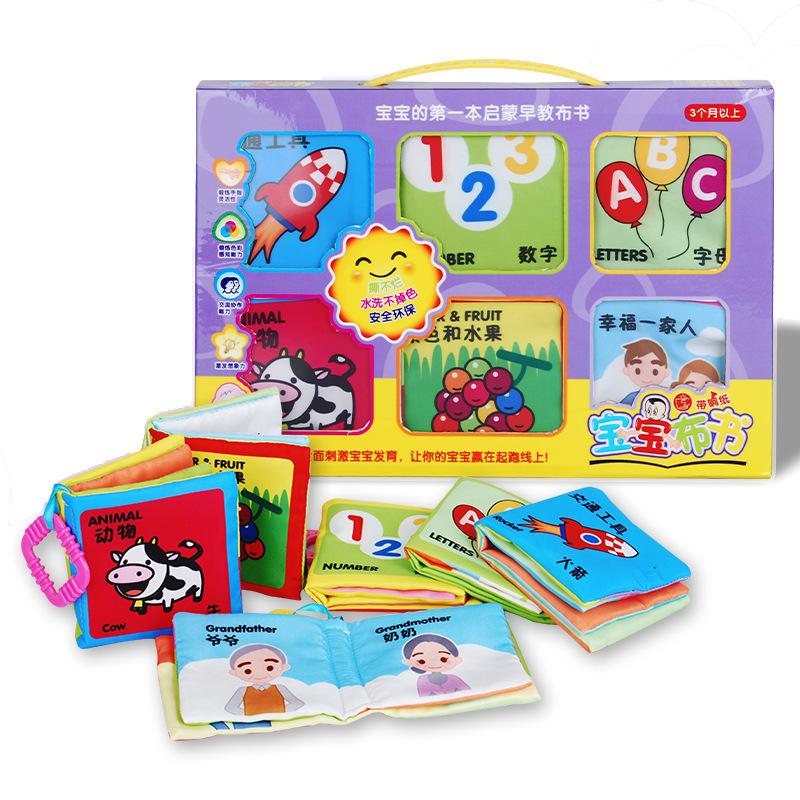HABIBI sách vải HN109 bé câu đố giáo dục sớm đồ chơi xé không tệ không phai vải cuốn sách đọc sách t