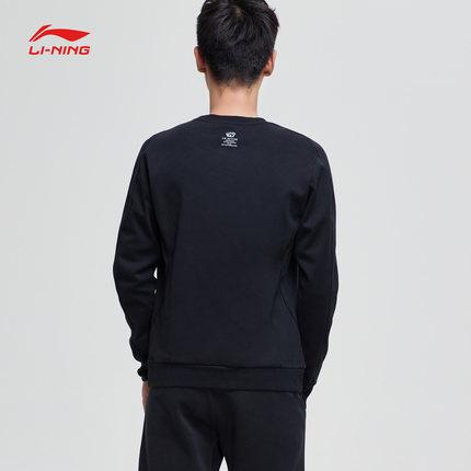 Sweater (Áo nỉ chui đầu)  Li Ning Wei quần áo nam mới đào tạo loạt áo thun cổ tròn màu đen đồ thể th