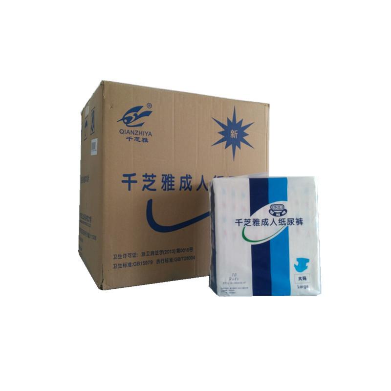 Kidsyard Tã giấy Qian Chiya dành cho người lớn L gói 10 miếng của bệnh nhân cao tuổi tã tã của mẹ gi