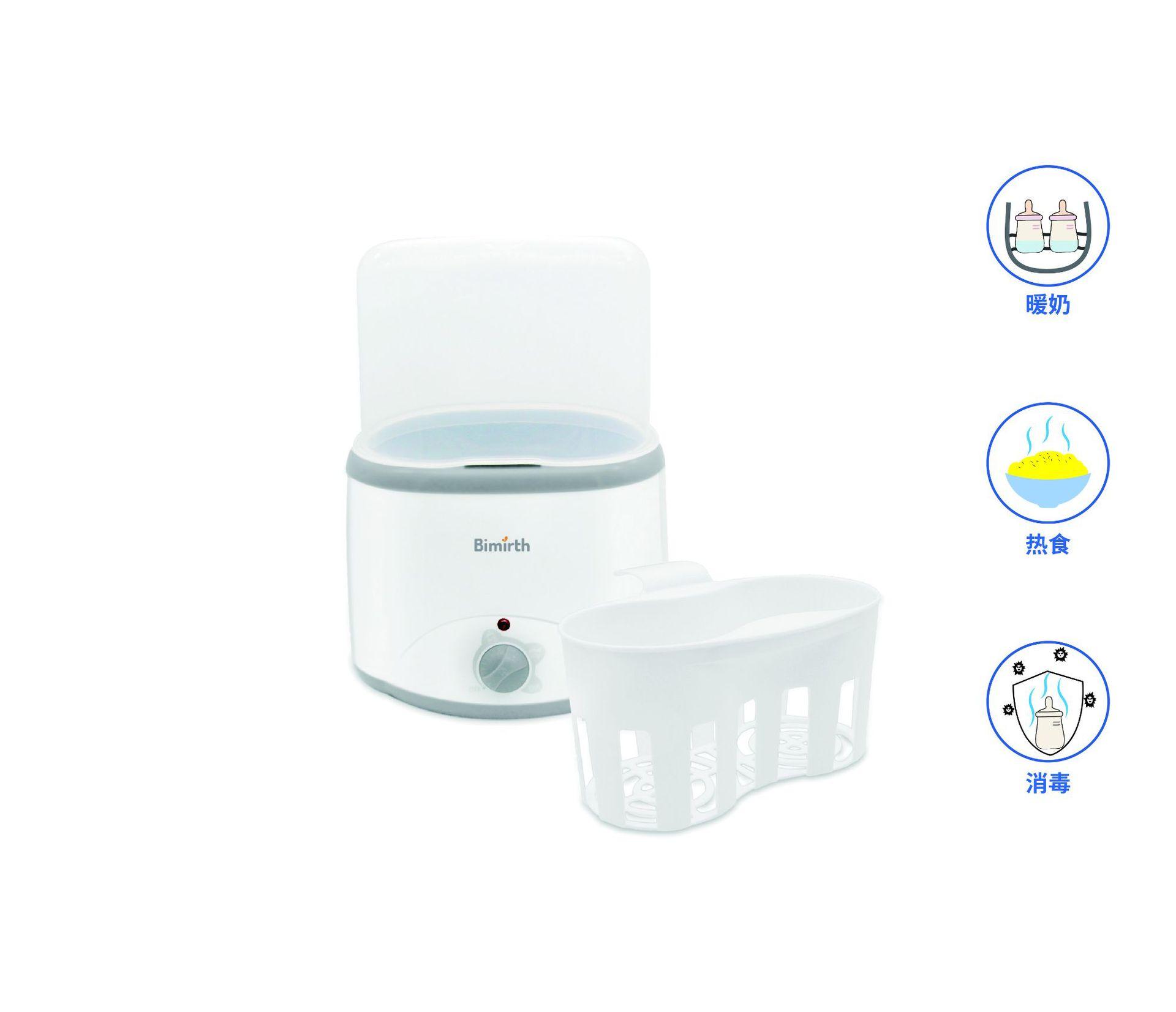 Bimirth Máy giữ ấm sữa Khử trùng sữa ấm ấm sữa giữ nhiệt đa chức năng bình sữa nóng tiệt trùng bình