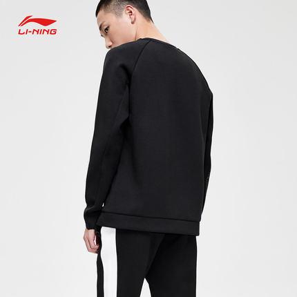 Sweater (Áo nỉ chui đầu)  Li Ning áo len nam mới Wade loạt áo thun dài tay cổ tròn áo len thể thao m