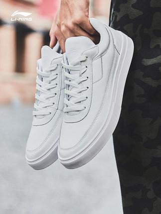 Hướng dẫn mua Giày thể thao dã ngoại Li Ning giày thường giày nam tối dệt da tối giản giày trắng già
