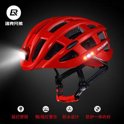 LKXD Mũ bảo hiểm xe đạp Locke anh em cưỡi mũ bảo hiểm sạc ánh sáng lưới côn trùng đường núi xe đạp t