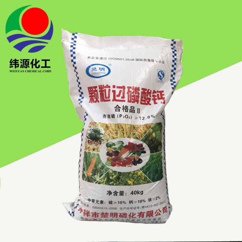 Phân bón canxi photphat canxi nông nghiệp