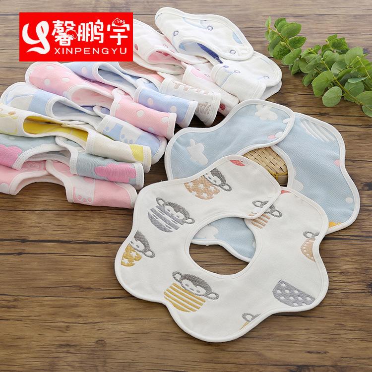 XINPENGYU Thị trường đồ dùng mẹ và bé Khăn nước bọt, khăn cho bà mẹ và trẻ nhỏ, yếm, đồ dùng cho em