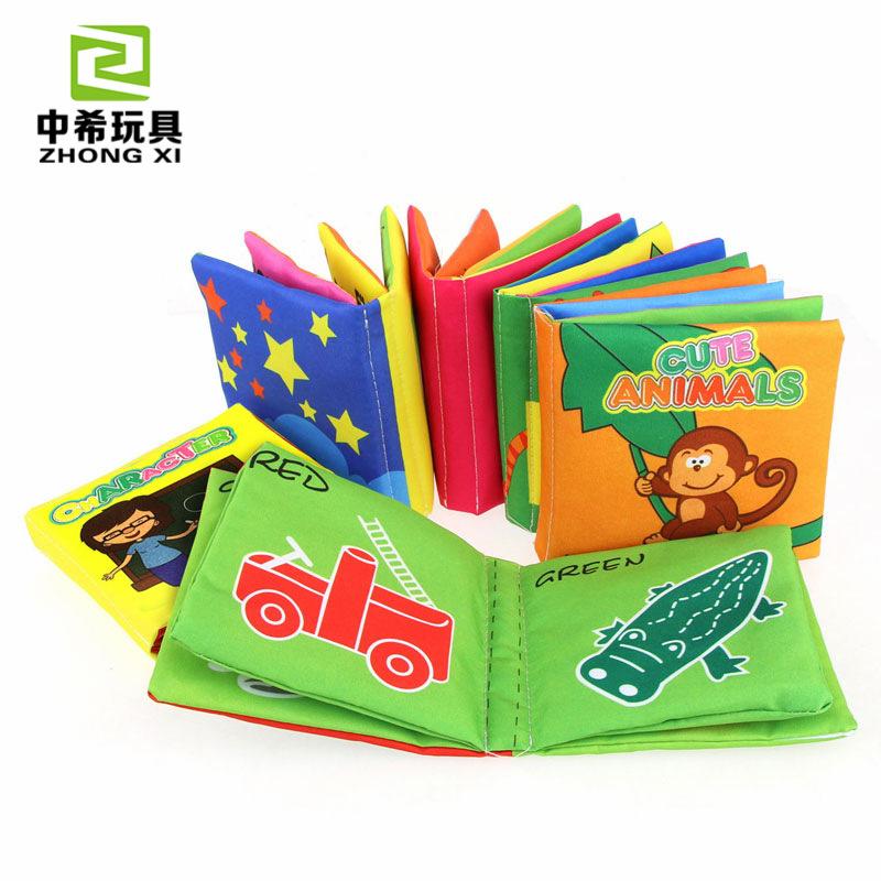 ZHONGXI sách vải Sách xuyên biên giới sách vải trẻ em giáo dục sớm Giáo dục tiếng Anh trẻ em xé rách