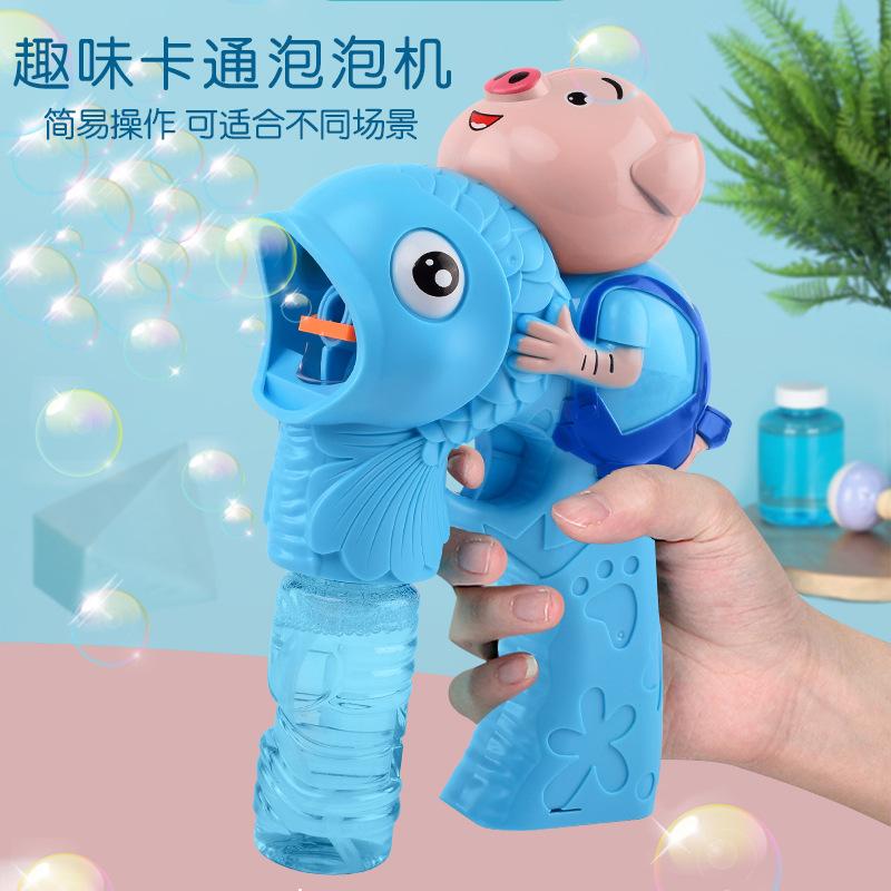 Đồ chơi Lắc máy bong bóng điện tương tự Phim hoạt hình thổi bong bóng tự động với nhạc nhẹ bong bóng