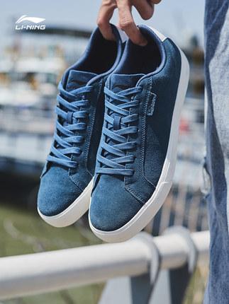 Hướng dẫn mua Giày thể thao dã ngoại Li Ning Giày cao gót Li Ning Giày nam mang giày da trơn chống t