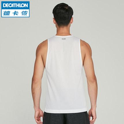 Áo thun Decathlon  Áo vest thể thao Decathlon quần áo thể dục nam tập luyện nhanh khô thoáng khí khô