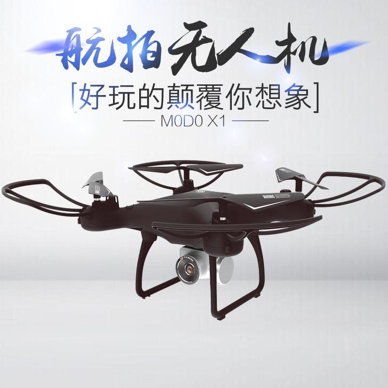 MODO Máy bay không người lái Chụp ảnh máy bay điều khiển từ xa máy bay không người lái chống rơi HD