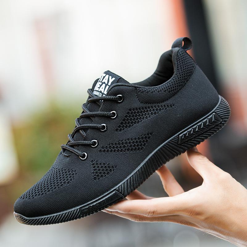 JINGKU Giày lưới Mùa xuân và mùa thu bay dệt giày thông thường thoáng khí chạy 2019 cũ giày vải Bắc