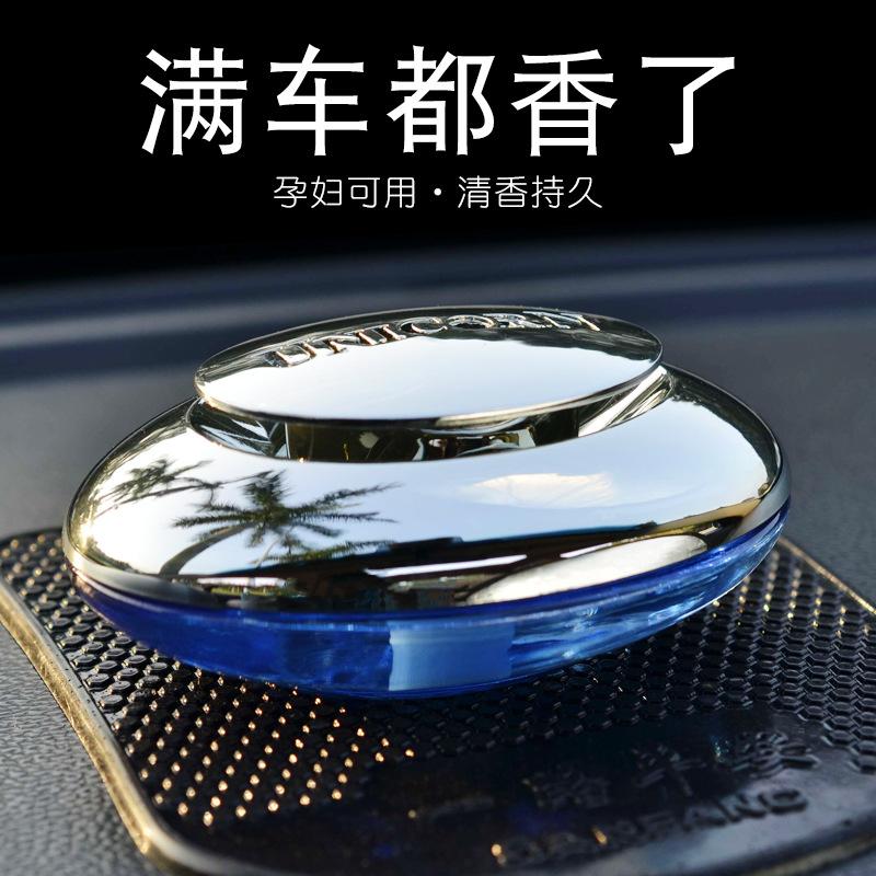 DIYA Nước hoa xe hơi phụ kiện trang trí ánh sáng hương thơm kéo dài phụ kiện xe hơi cologne tinh dầu