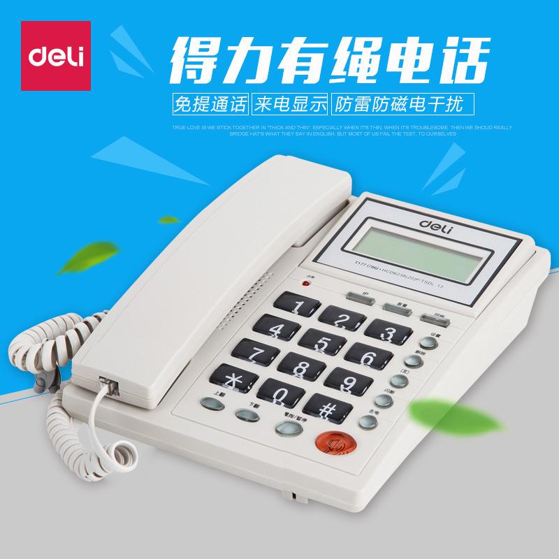 DELI Điện thoại bàn cố định 786 có dây