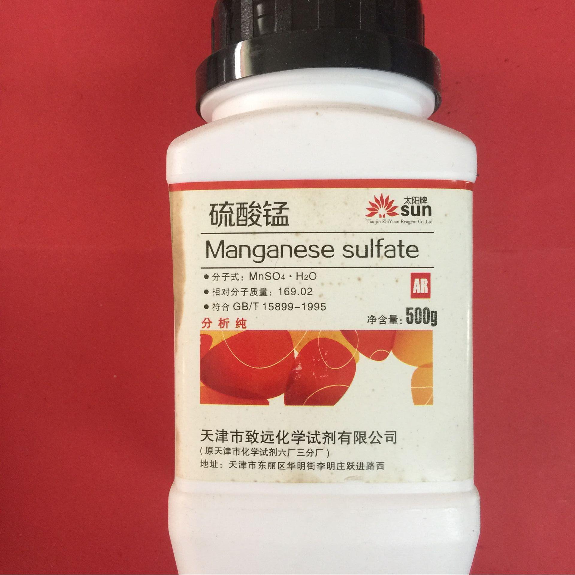 hóa chất thuốc thử phân tích độ tinh khiết mangan sunfat 500 g / chai 10034-96-5