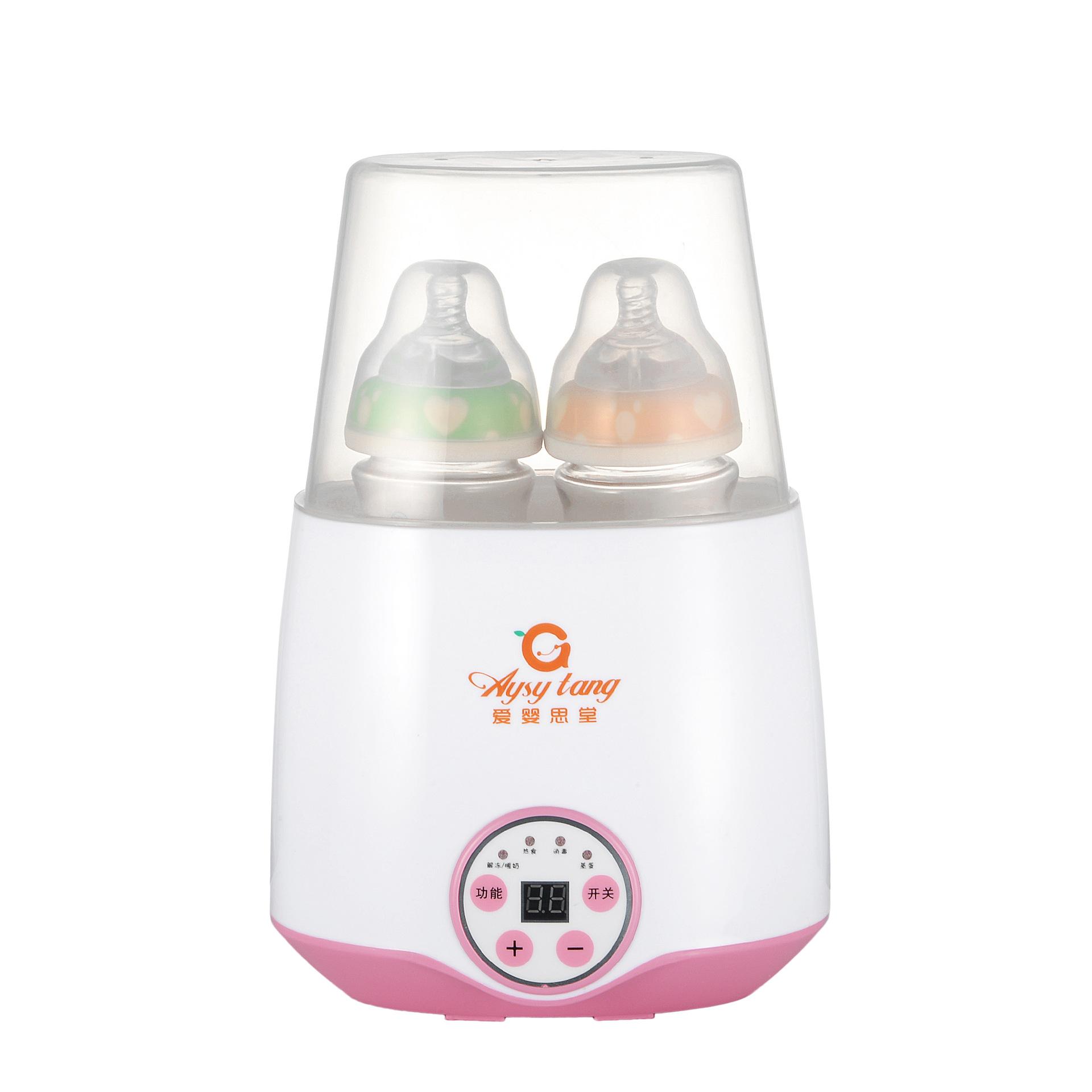 AYSY TANG  giữ ấm sữa Em bé sơ sinh đôi ấm hơn thông minh Em bé ấm hơn tiệt trùng sữa nóng chất lỏng