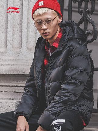 Lót nỉ Soflshell Li Ning Li Ning ngắn xuống áo khoác nam Wade gió cổ áo ấm thời trang thể thao mùa đ