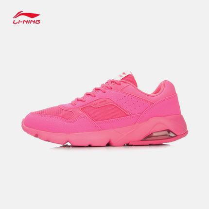 Giày thể thao chạy bộ giày nữ đệm không khí chống trượt