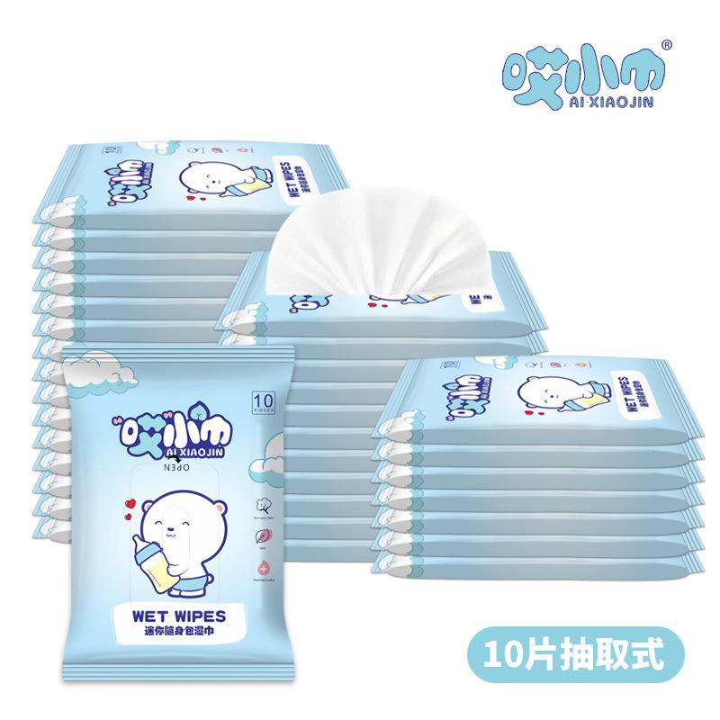 AIXIAOJIN Khăn ướt 10 miếng khăn ướt lau cho bé 10 miếng khăn lau không dệt cửa hàng giấy AB quà tặn